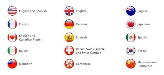 Idiomas y países donde estará disponible Siri a partir de otoño