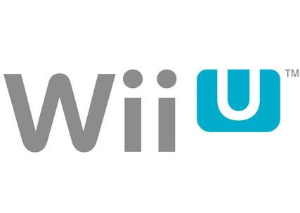 Con ustedes…. la nueva WiiU!!
