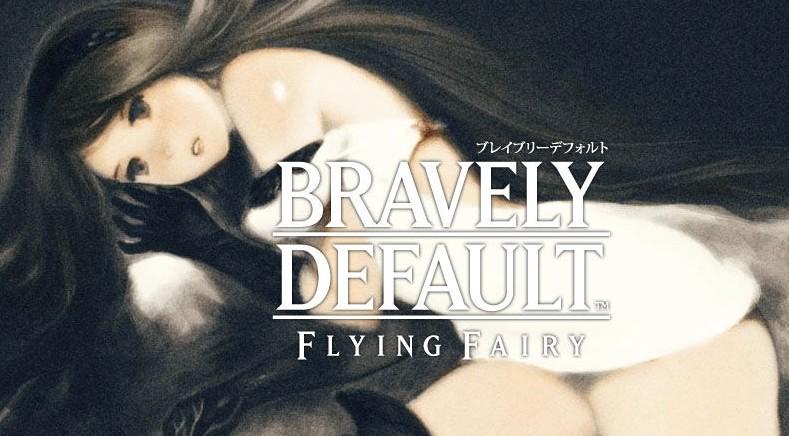 Bravely Default: Flying Fairy. Más imágenes de este magnífico JRPG