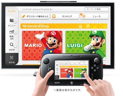 Primeros detalles de la eShop de WiiU