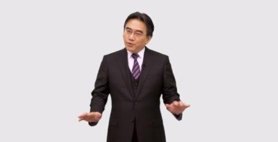 Iwata ein