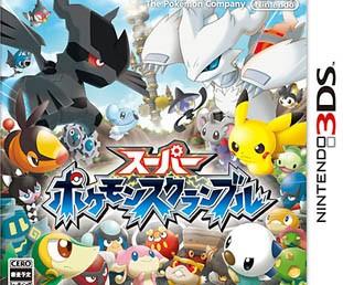 Pokemon Rumble 3DS 00