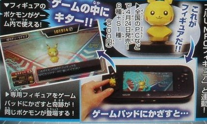 Scan Pokemon Rumble U NFC 00