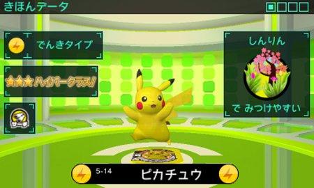 Pokemon Tretta Lab 00