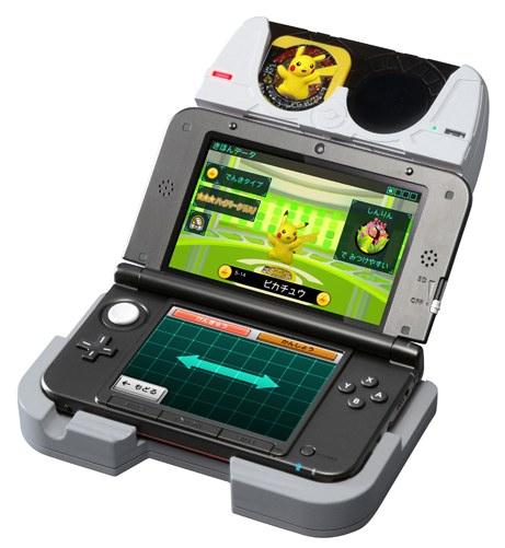 Scaner-base pokemon tretta lab 00