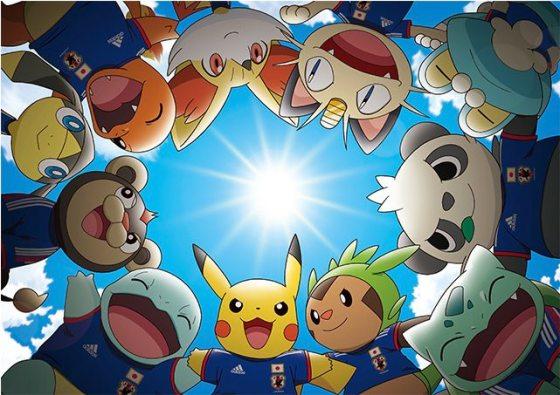 Pokemon pikachu seleccion japonesa