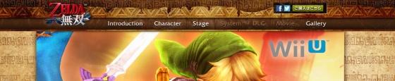 detalle barra opciones web oficial HW 00