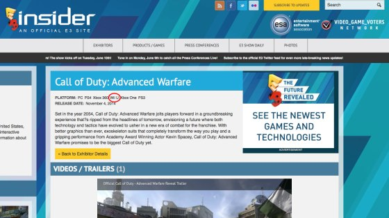 Call of Duty: Advanced Warfare - Wii U