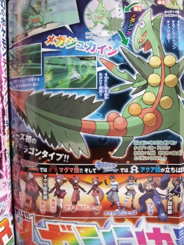 Pokemon Rubi- Zafiro 01