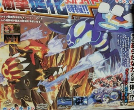 Pokemon Rubi- Zafiro 03