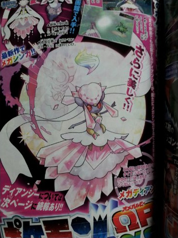 Pokemon Rubi- Zafiro 04