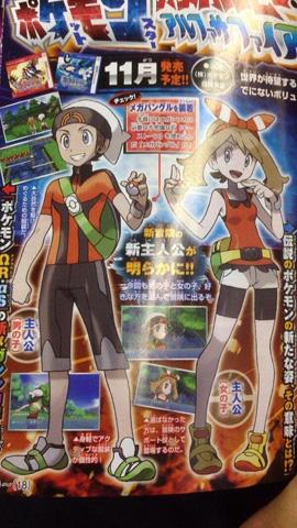 Pokemon Rubi- Zafiro 05