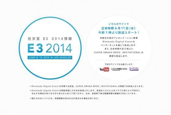 WEbTeaser Nintendo E3 Japon 00