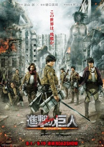 Ataque Titanes real poster 00