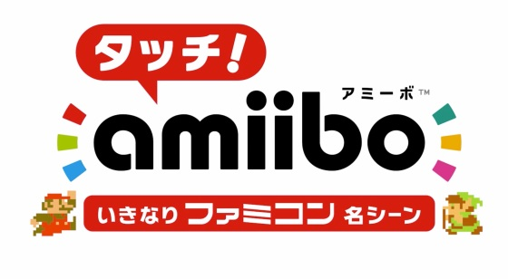 Amiibo Touch Play Logo Jap