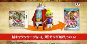 Hyrule Warriors 3DS 05