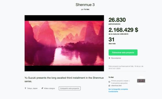 Shenmue 3 Kickstarter 00